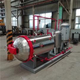 翰德病死猪无害化处理设备 养猪场湿化机HD0712