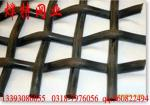 惠州轧花网|轧花筛片|轧花厂