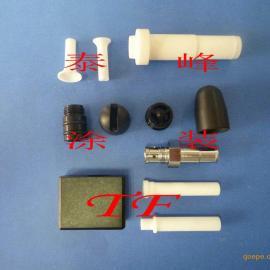 涂装配件,静电涂装配件,粉末静电涂装配件