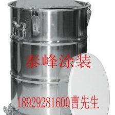 粉末粉桶,不锈钢粉桶,硫化粉桶