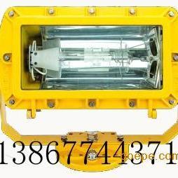 BFC8100型防爆外场强光泛光灯