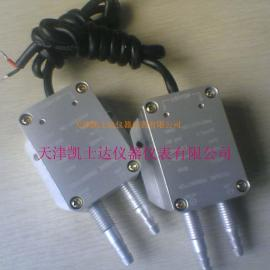 冷que塔用风机风压压力传感器/bian送器