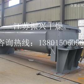 印染污泥专用烘干设备-江苏振兴干燥