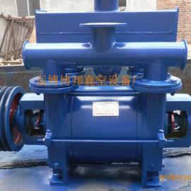 2BE-153水环式真空泵