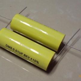 DMS高频高压薄膜电容器