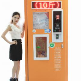 *新款自动售水机