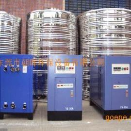 长安镇节能热水工程