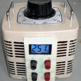 数字显单相调压器,单相调压器,单相接触式调压器,交流调压器