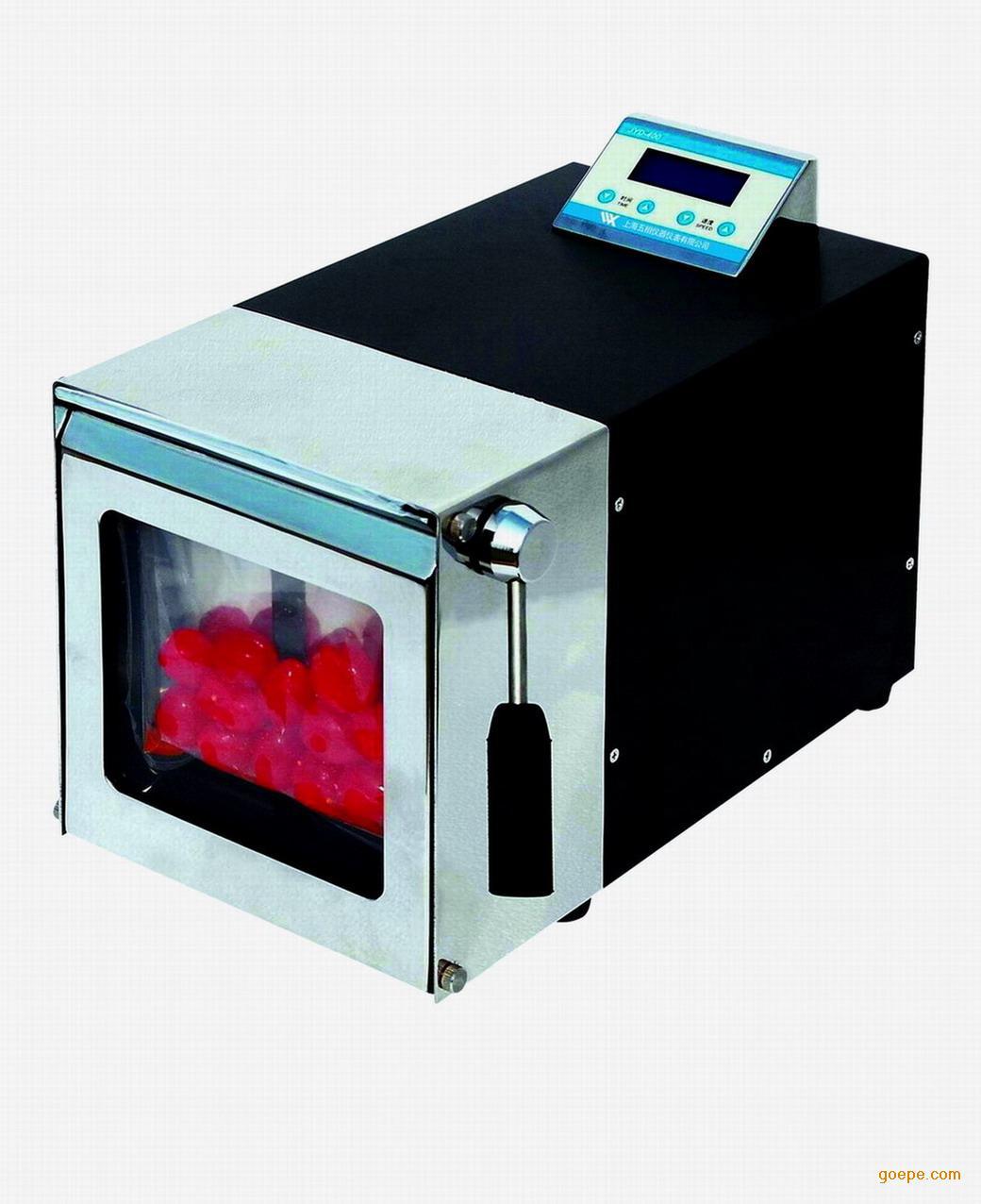 拍击式无菌均质器JYD-400