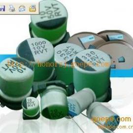 贴片铝电解电rong、RVT电解电rong生产工厂
