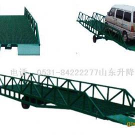 推荐移动式登车桥
