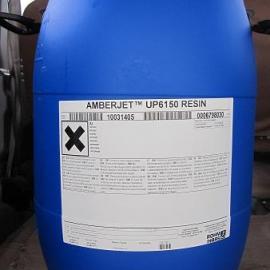 罗门哈斯树脂-UP6150|精制混床抛光树脂