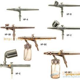 微型喷枪-美妆喷笔-实验室小喷枪