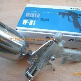 原装日本岩田喷枪AG官方下载,岩田W-61手动喷枪