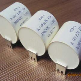 风能发电机谐振电容器
