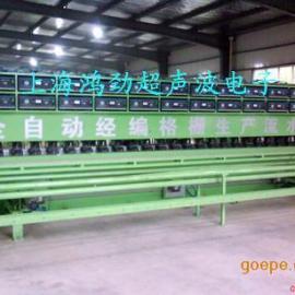 土工格栅生产线