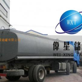 20lifang米钢衬su化gong专用运输罐化gongfang腐