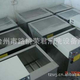 台州超声波清洗机