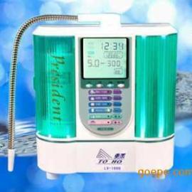 日本东禾电解水机LV-1000