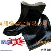 (双安)25KV电绝缘胶靴电工鞋