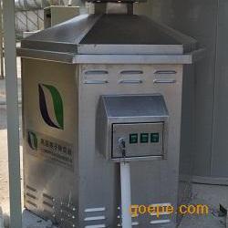 有机废气处理装置厂家