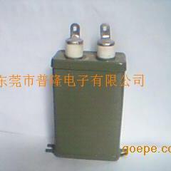 高压铁壳油浸电容