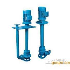 YW型不锈钢液下泵