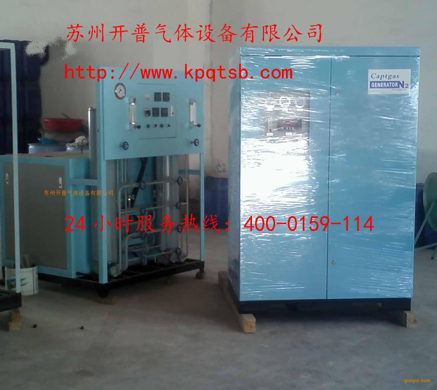 氮气设备/*好的氮气设备/氮气设备厂家