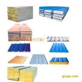 常熟岩棉彩钢板