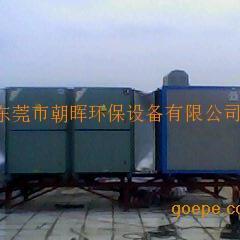 供��常平直排式低空排放油���艋�器