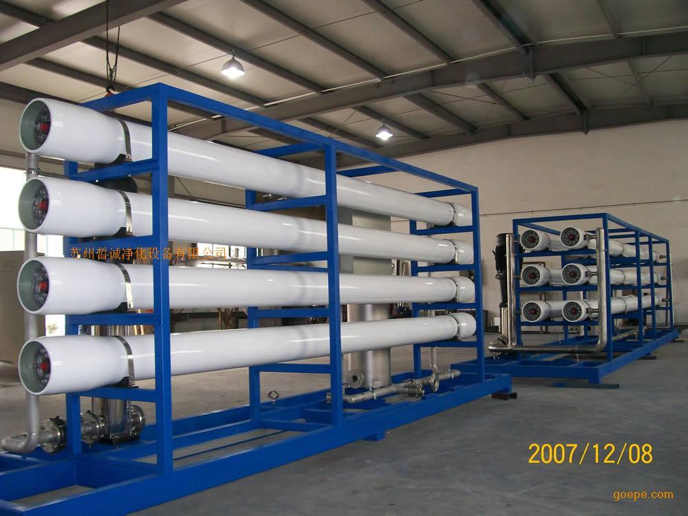 皙诚电子生产清洗用水高纯水设备xc20000