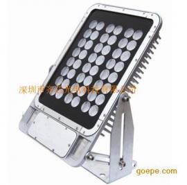 120W大功率投光灯/LED投光泛光灯