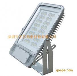 80W大功率投光灯/LED投光泛光灯