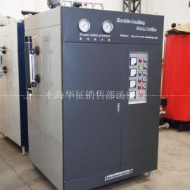90-360KW全自动电蒸汽锅炉
