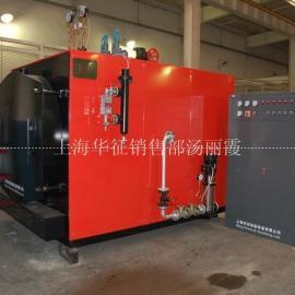 360-2800KW全自动电蒸汽锅炉