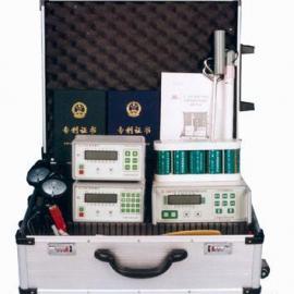 DS/SL-2088型探测检漏仪