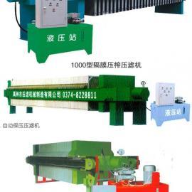 尾矿处理洗煤设备明华压滤机