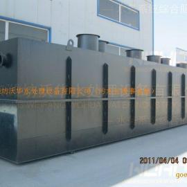 生物接触氧化法污水处理设备