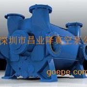 真空泵2BE4新产品系列