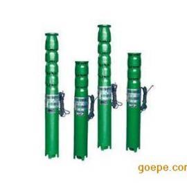 QJ型井用潜水泵 深井泵 深井潜水电泵