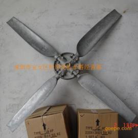 良机圆型冷却塔专用风扇