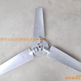 LSF铝he金风机