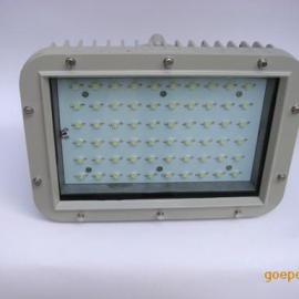 BAD66系列大功率LED防爆灯