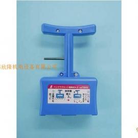 工场用工具(73553 手提磁石)