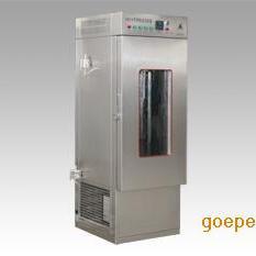 YW250药物稳定性试验箱/药品试验箱