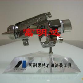 岩田WA101喷枪价格.日本岩田WA-101自动喷枪价格