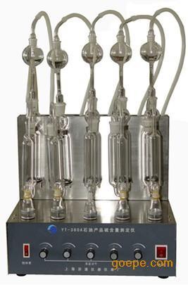 石油产品硫含量测定仪YT-380A