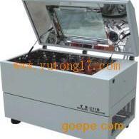 TS-211C大容量恒�卣袷�器 �u床培�B箱
