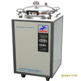 LDZX-30FB翻盖式不锈钢立式压力蒸汽灭菌器