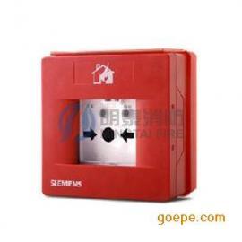 西门子消防FDHM181 消防栓按钮